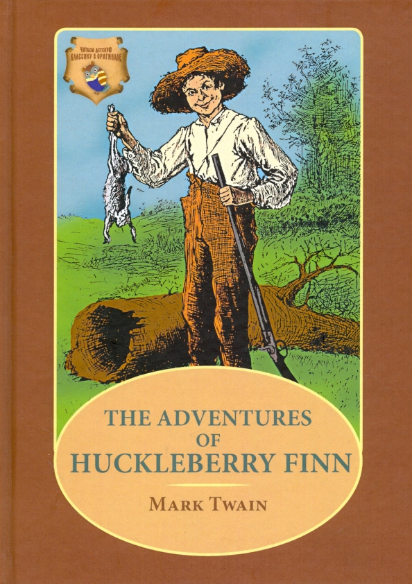 the adventures of huckleberry finn - HD793×1199
