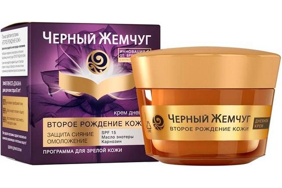 Где купить в спб черный жемчуг косметика купить косметику органик в москве